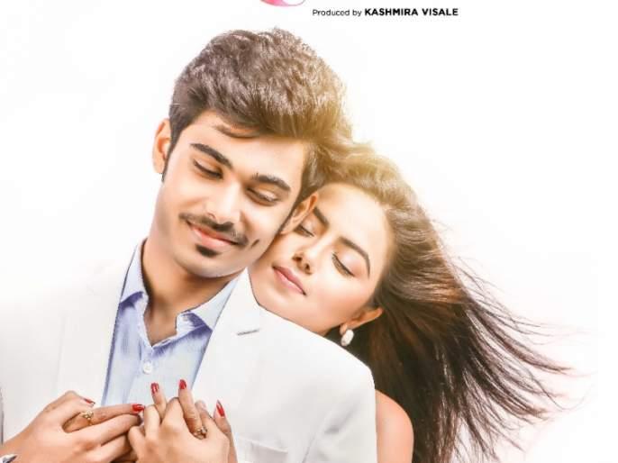 Direction of this film alongside Paesam Mila Milkha Dekha   पाठशाला फेम मिलिंद उके करणार सोबत या चित्रपटाचे दिग्दर्शन