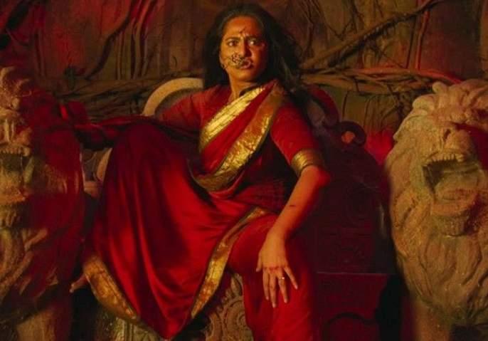 Why is it important for Anushka Shetty? |  अनुष्का शेट्टीसाठी का महत्त्वाचा आहे 'भागमती'?