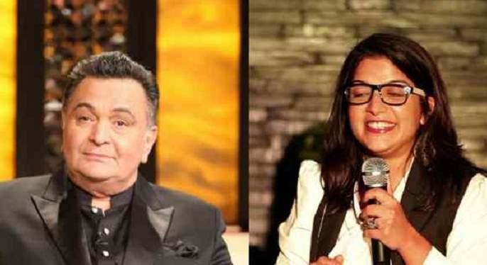 Rishi Kapoor, the comedian, Aditi Mittal, asked for criticism of 'Sanju'. |  'संजू'वर टीका करणा-यास ऋषी कपूर यांनी घातल्या शिव्या, कॉमेडियन अदिती मित्तलने विचारला जाब!!