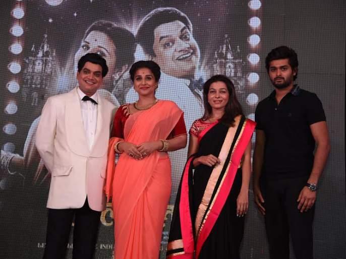 The event was filled with the presence of Bal Thackeray   विदया बालनच्या उपस्थितीने कार्यक्रमाला रंग भरले