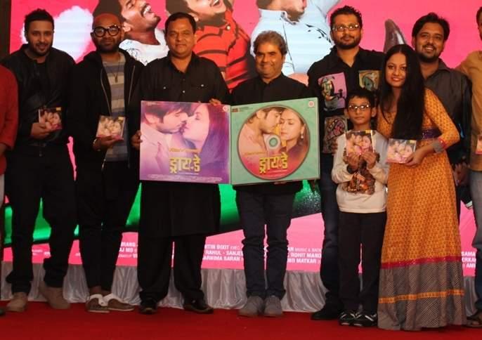 Vishal Bhardwaj launches 'Dury Dey' movie | विशाल भारद्वाज यांच्या हस्ते 'ड्राय डे' सिनेमाचे मुझिक लाँच