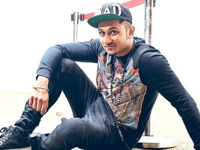 For this reason, Honey Singh had disappeared from the industry for two years | तर या कारणामुळे दोन वर्ष इंडस्ट्रीतून गायब झाला होता हनी सिंग