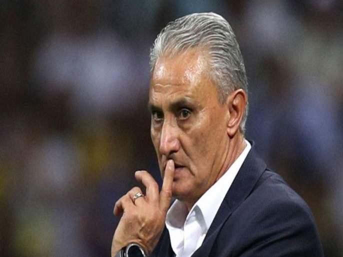 FIFA Football World Cup 2018: Brazil's Tito retains as a coach despite the defeat | FIFA Football World Cup 2018 : पराभवानंतरही ब्राझीलच्या टिटे यांचे प्रशिक्षकपद कायम