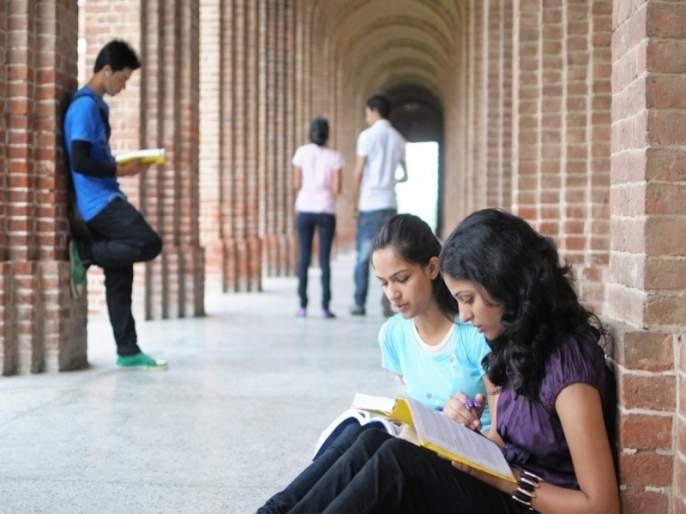 Girls should come only in Salwar-Kurta or Saadi in college   मुलींनी महाविद्यालयात केवळ सलवार-कुर्ता वा साडीत यावे