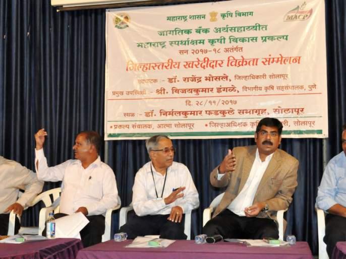 Farmers' groups of Solapur should be involved in marketing, processing: District Collector, 'Soul' on behalf of seller-buyers meeting | सोलापूरातील शेतकरी गटांनी मार्केटिंग, प्रोसेसिंग क्षेत्रात सहभागी व्हावे : जिल्हाधिकारी, 'आत्मा'च्या वतीने विक्रेता-खरेदीदारांचे संमेलन