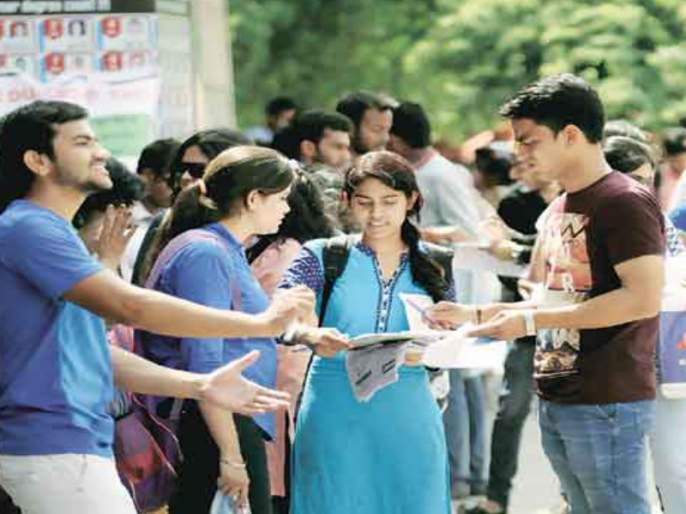 Eleventh admission; More than 1 lakh nomination | अकरावी प्रवेश; १ लाखाहून अधिक नावनोंदणी