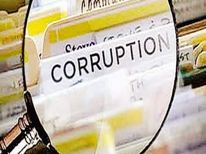 'Controlled' corruption required for faster progress! | वेगवान प्रगतीसाठी 'नियंत्रित' भ्रष्टाचार आवश्यक!