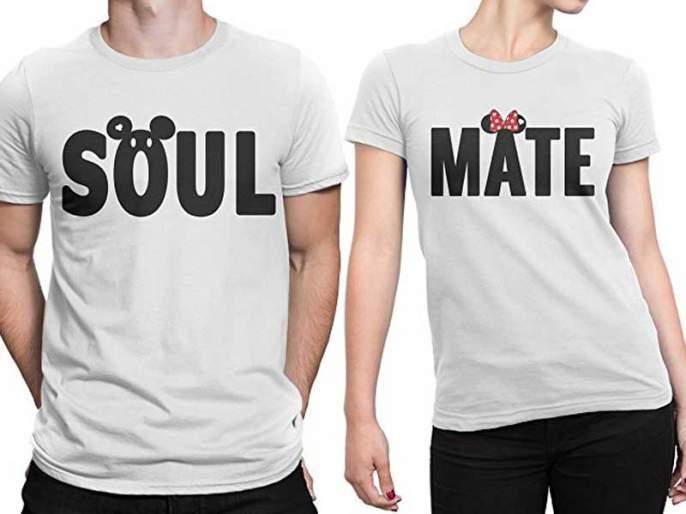 Valentines Day: Celebrate your day in latest style | Valentines Day: प्रेमाचं सेलिब्रेशन करा 'मॅचिंग मॅचिंग'