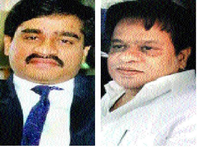 Where is Dawood Ibrahim? Ask the Thane court's Iqbal Kaskar | दाऊदचा फोन येतो, पण तो कुठेय कळत नाही; इक्बाल कासकरची ठाणे कोर्टात माहिती