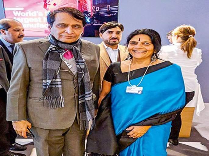 India in Daos! | दाओसमध्ये भारत !