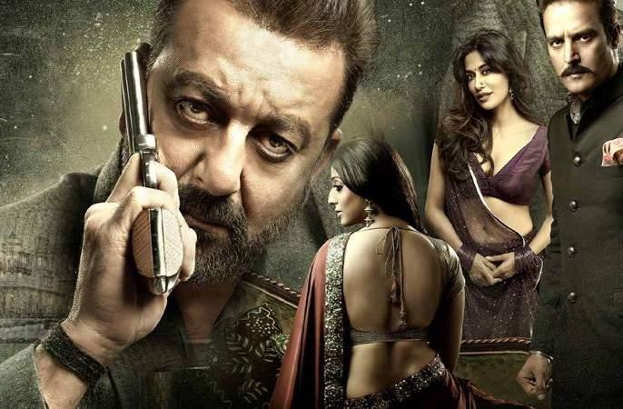 Saheb Biwi aur Gangster 3 film review: रूक्ष आणि क्लिष्ट!! | Saheb Biwi aur Gangster 3 film review: रूक्ष आणि क्लिष्ट!!