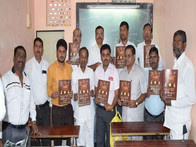 Dhangar Sahitya Sammelan to held in Latur | ९,१० आणि ११ फेब्रुवारीला लातूरमध्ये पार पडणार धनगर साहित्य संमेलन