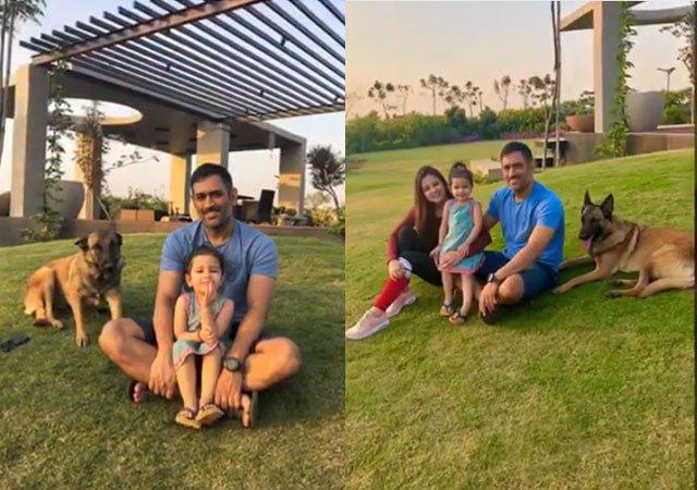 Dhoni is enjoying holiday with family members 'Fun Time with Family' | ' फन टाइम विथ फॅमिली ' कुटुंबियांबरोबर सुट्टीचा आनंद लुटतोय धोनी
