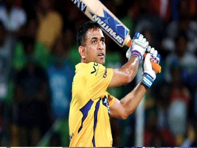 IPL 2018: MS dhoni praised panjab bowler Mujeeb After lossing match | IPL 2018 : या गोलंदाजामुळं आमचा पराभव झाला - धोनीचे विश्लेषण