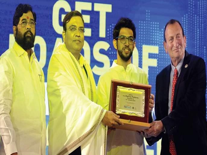 DGCT's first honor was received only by Thane: Aditya Thackeray | डीजीसीटीचा पहिला मानही ठाण्यालाच मिळाला : आदित्य ठाकरे