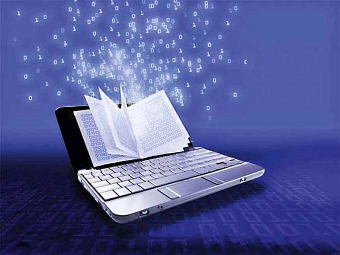 Marathi literature | मराठी साहित्याची डिजिटल रडकथा