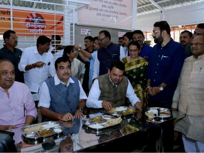 Give place to 'Deendayal Thali' all over state: Chief Minister Devendra Fadnavis | 'दीनदयाल थाळी'साठी राज्यभरात जागा द्या : मुख्यमंत्री देवेंद्र फडणवीस