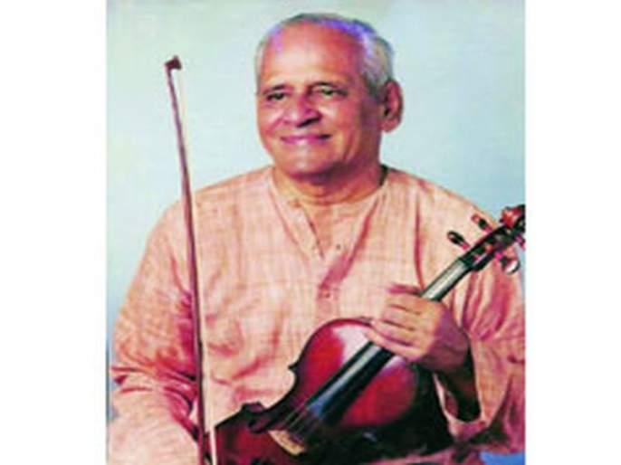 Senior Violinist Pandit D. K. Datar passed away | ज्येष्ठ व्हायोलिनवादक पंडित डी. के. दातार यांचे निधन
