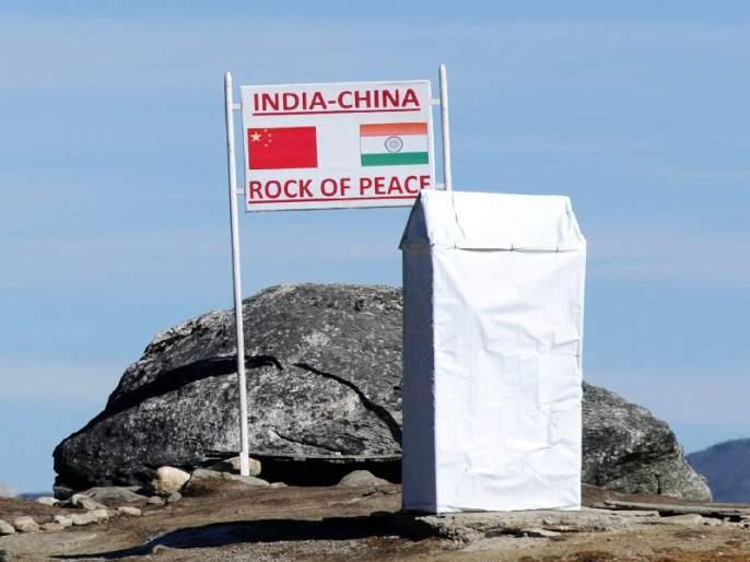 Before the important meeting, China came to remembrance   महत्त्वपूर्ण बैठकीपूर्वी चीनला पुन्हा आली डोकलामची आठवण