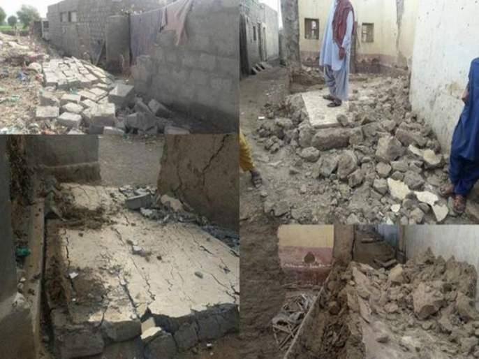 earthquake tremors felt in delhi ncr   भूकंपाने हादरला पाकिस्तान आणि अफगाणिस्तान, उत्तर भारतातही जाणवले धक्के