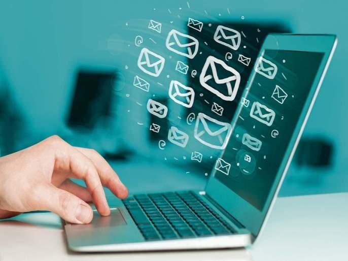 Misuse of Yavatmal e-mail | यवतमाळ पोलीस अधीक्षकाच्या ई-मेलचा गैरवापर