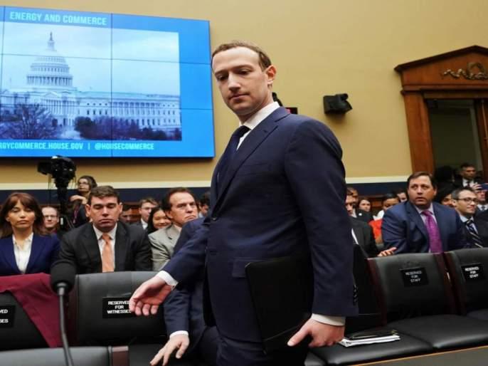 Facebook confirms it tracks your mouse movements on the screen | सावधान! तुमच्या प्रत्येक हालचालीकडे फेसबुकचे लक्ष