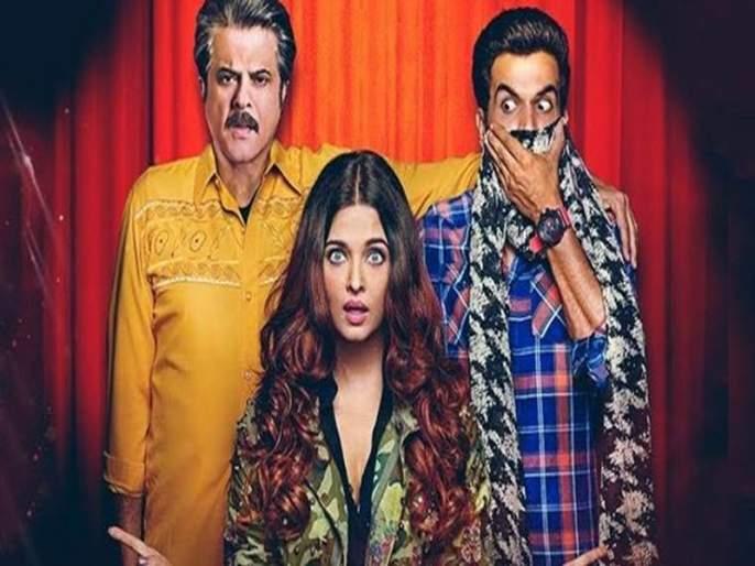 Fanney Khan Movie Review : ना लय, ना ताल...!! | Fanney Khan Movie Review : ना लय, ना ताल...!!
