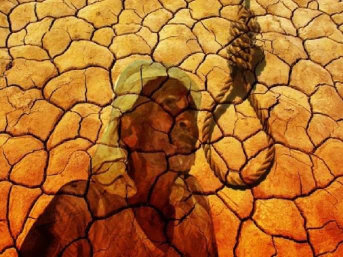 Farmer suicide by placing himself into a scam, Yavatmal incident | स्वत:ची चिता रचून शेतकऱ्याची आत्महत्या, यवतमाळमधील घटना