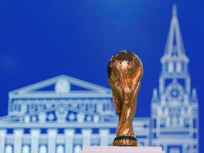 US Mexico and Canada win joint bid for 2026 World Cup | अमेरिका, मेक्सिको, कॅनडा संयुक्तपणे भूषवणार 2026च्या फिफा वर्ल्ड कपचं यजमानपद
