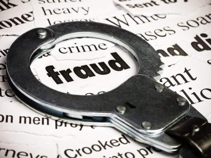 1868 crore fraud in 'social justice' | 'सामाजिक न्याय'मधील घोटाळा १८६८ कोटींचा!