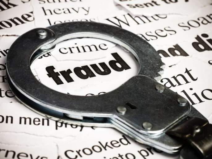 TDS scam of 3,200 crore, 447 companies' participation | ३,२०० कोटींचा टीडीएस घोटाळा, ४४७ कंपन्यांचा सहभाग