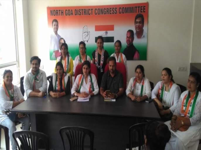 Tejpal's bungalow in Goa demanded action against women, women Congress | गोव्याततरुण तेजपालच्या बंगल्यावरील पार्ट्यामुळे लोक त्रस्त,महिला काँग्रेसचीकारवाईची मागणी