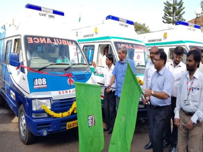7 ambulance launches in Goa, 1 VIP ambulance | गोव्यात 7 नव्या रुग्णवाहिका सुरू, 1 व्हीआयपी रुग्णवाहिका