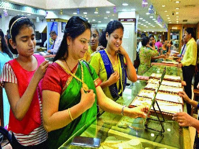 Akshaya Tritiya goes to gold at 33 thousand rupees! | अक्षय्य तृतीयेला सोने ३३ हजार रुपयांवर जाणार!
