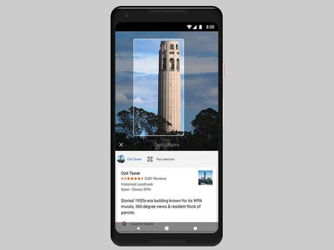 Google lense which can be used on every Android smartphone | प्रत्येक अँड्रॉइड स्मार्टफोनमध्ये वापरता येणार गुगल लेन्स !