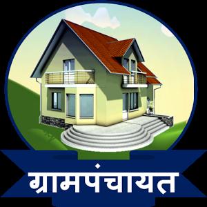 'Thirtyfirst' of development in the Hivre Bazar Gram Sabha! Presence of Collector; Suspicious decision resolution | हिवरे बाजारच्या ग्रामसभेत विकासाचा 'थर्टीफर्स्ट'! जिल्हाधिका-यांची उपस्थिती; विषमुक्तशेतीचा संकल्प