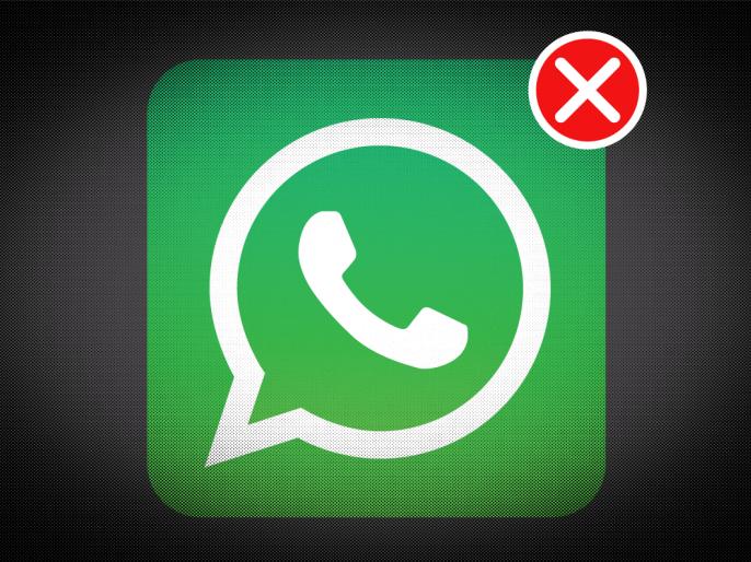 Our smartphone is not official: Gramsewak Left from the Group | आमचा स्मार्टफोन शासकीय नाही : ग्रामसेवक झाले ग्रुपवरून लेफ्ट