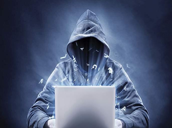 Challenge of changing criminal nature, fear of hackers | आव्हान बदलत्या गुन्हेगारी स्वरूपाचे, हॅकर्सची भीती