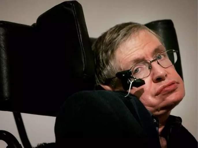 Professor Stephen Hawking has died at the age of 76   ज्येष्ठ शास्त्रज्ञ स्टीफन हॉकिंग यांचे निधन