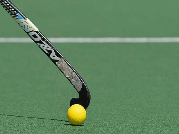 Women's hockey team's first defeat | महिला हॉकी संघाचा पहिला पराभव