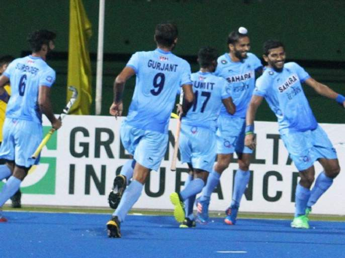 World Hockey League Final India defeated Germany | विश्व हॉकी लीग फायनल भारत जर्मनीकडून पराभूत