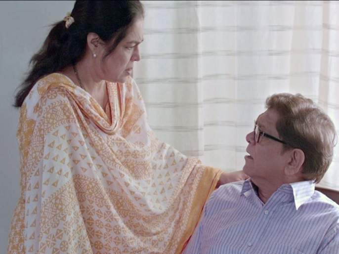 Home sweet home marathi movie review : आपलीशी वाटणारी घरातील मंडळी | Home sweet home marathi movie review : आपलीशी वाटणारी घरातील मंडळी