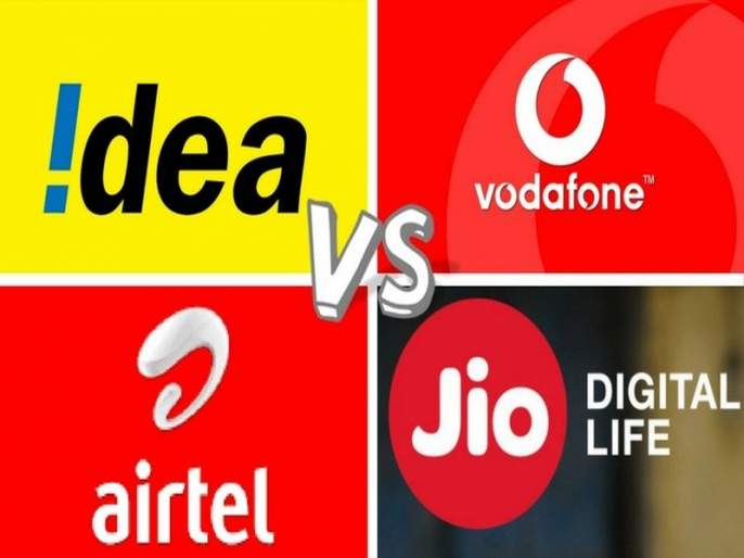 Airtel, Vodafone, Idea 4G smartphones at Rs 500, on a monthly plan of Rs 60 | 500 रूपयांत एअरटेल, व्होडाफोन-आयडियाचा 4G स्मार्टफोन; जिओला तगडी टक्कर !