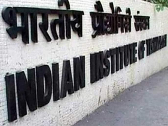 Asian companies have preferred IIT's | आयआयटीयन्सना आशियाई कंपन्यांची पसंती, दिल्या सर्वाधिक नोक-या