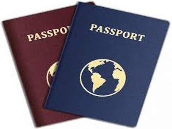 Inauguration of passport office in Jalgaon | जळगाव येथे पासपोर्ट कार्यालयाचे २३ मे रोजी होणार उद्घाटन