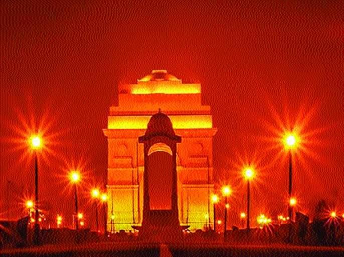 Music Fountain, Light Show at India Gate; Refers to the attractiveness of tourists soon | इंडिया गेटवर संगीत कारंजे, लाइट शो; लवकरच पडणार पर्यटकांच्या आकर्षणात भर