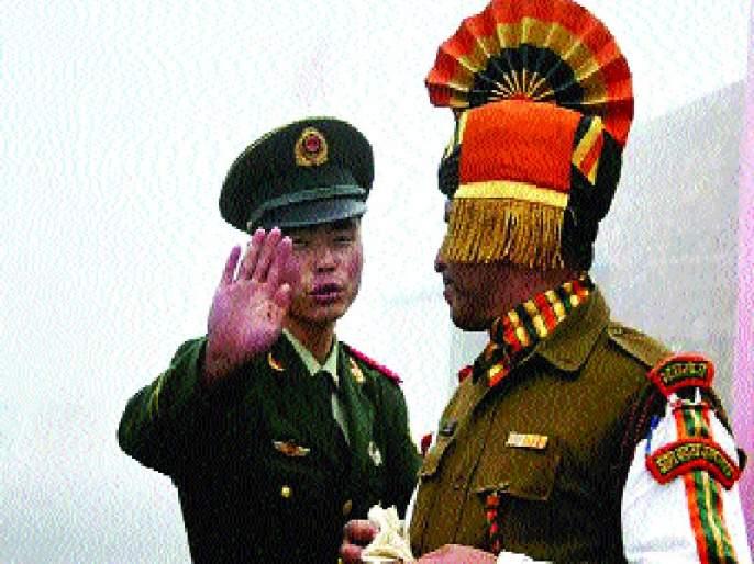 The return of Chinese soldiers to the return of Arunachal | भारतीय सैन्याने अरुणाचलमध्ये चीनचा घुसखोरीचा डाव उधळून लावला! बांधकाम साहित्य केले जप्त
