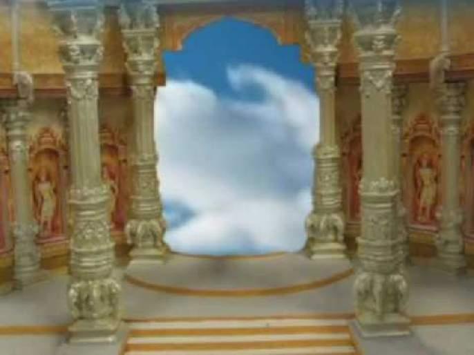 New year wishes for Indra | इंद्रदेवांच्या नववर्ष शुभेच्छा