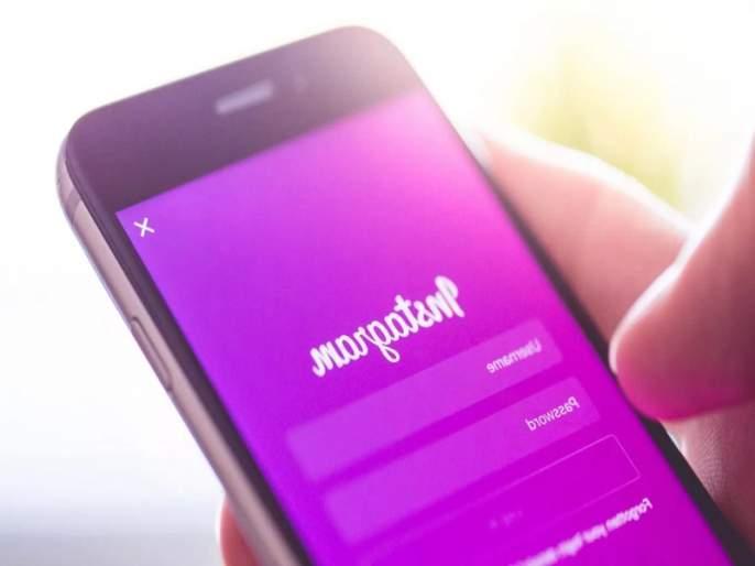 Audio and Video Calling On Instagram | इन्स्टाग्रामवर लवकरच ऑडिओ व व्हिडीओ कॉलिंग