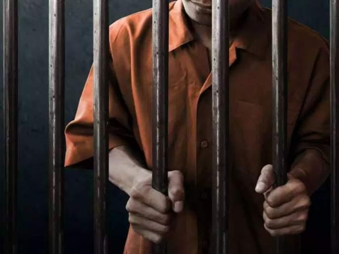 10 days before he was released, now he again demanded to go to jail! | १० दिवसांआधीच सुटून आला, आता पुन्हा त्याने केली तरुंगात जाण्याची मागणी!